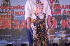 Новикова Анисья и Новиков Роман