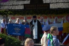 Благославление участников фестиваля