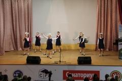 ансамбль-Задоринка---Снова-в-школу