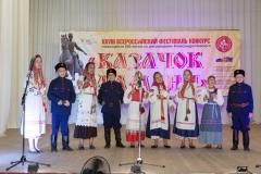 Фольклорный ансамбль Волчанские казачки участвуют в конкурсе Казачьему роду нет переводу, номинация вокал- 21.08.2021г.