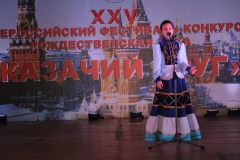 Клементьева Ульяна