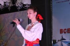 Рубан Анна Александровна